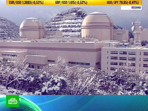 Япония останавливает последний ядерный реактор