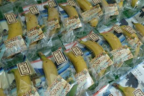 Японские фермеры вырастили бананы с вкусом ананаса и съедобной кожурой