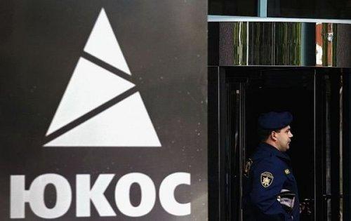 Экс-акционеры юкоса могут обжаловать решение суда гааги - «энергетика»