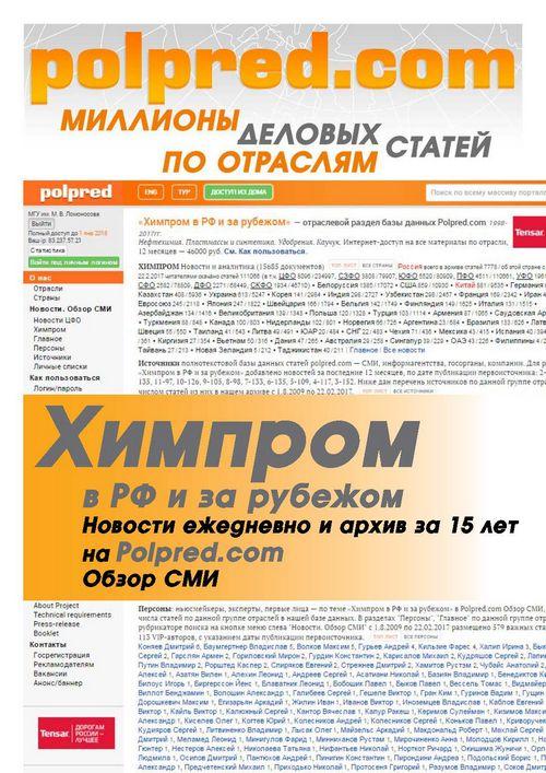 Эксперты оптогана вошли в состав технического комитета росстандарта