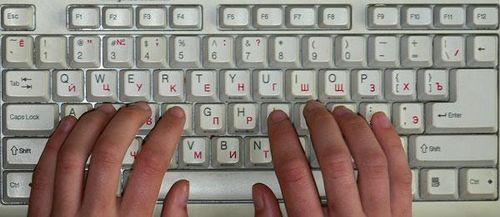 Эксперы рассказали про безопасность при использовании сервиса google docs