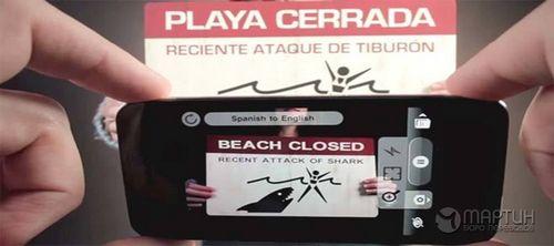 Электронные переводчики заменят живых?