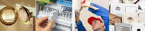 Электротовары и инструмент для электромонтажных работ