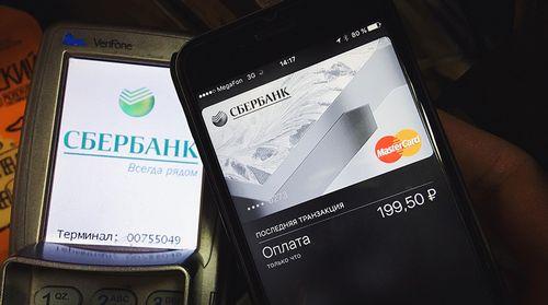 Как пользоваться apple pay в россии