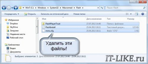 Как установить adobe flash player на android 4.1 jelly bean