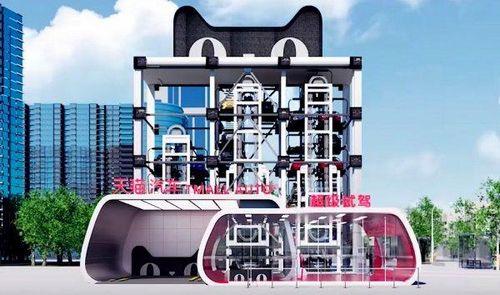 Китай реализовал возможность продажи автомобилей через торговый автомат