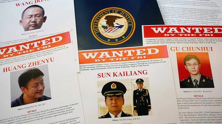 Китайские хакеры взломали базы данных с личной информацией госслужащих сша