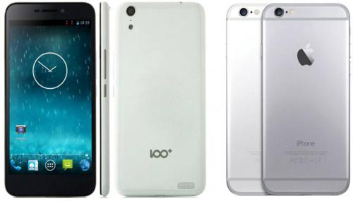 Китайский суд принял сторону apple в споре с местной компанией, обвинившей производителя смартфонов iphone в копировании дизайна