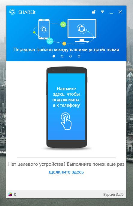 """Lenovo будет поставлять пк с кнопкой """"пуск"""""""