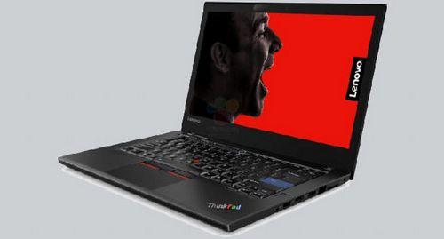 Lenovo готовит новую серию ноутбуков