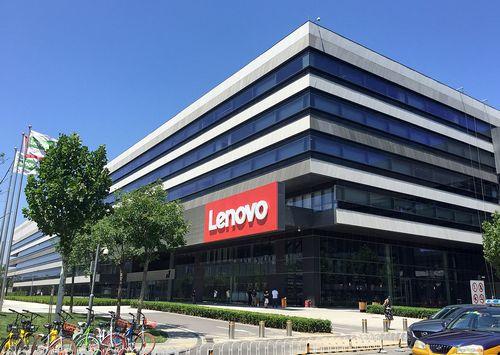 Lenovo построила первый завод в европе