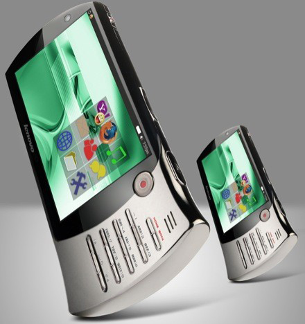 Lenovo представила первый кпк будущего