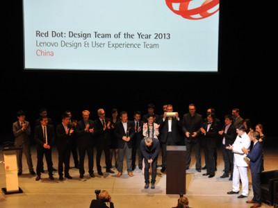 Lenovo завоевала награды на конкурсе red dot design