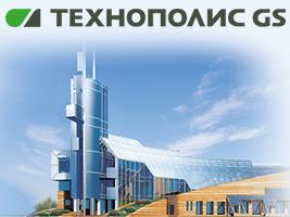 Лучшим частным российским технопарком признан «технополис gs»