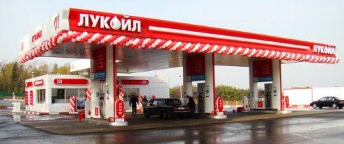 Лукойл будет торговать дизтопливом наукраине под «крышей» австрийской amic - «энергетика»