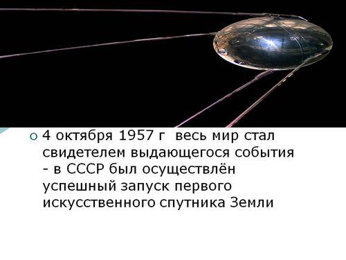 Магнитное поле - спутник тока