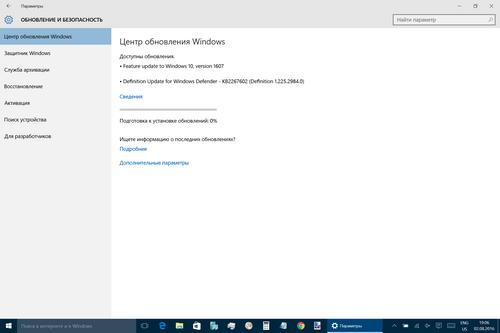 Массовая миграция на windows 10: как обновить сразу несколько компьютеров?