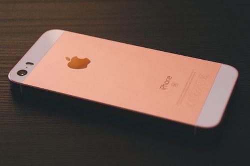 Массовая распродажа iphone se началась