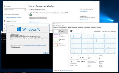 Microsoft проясняет ситуацию с бесплатным обновлением до windows 10