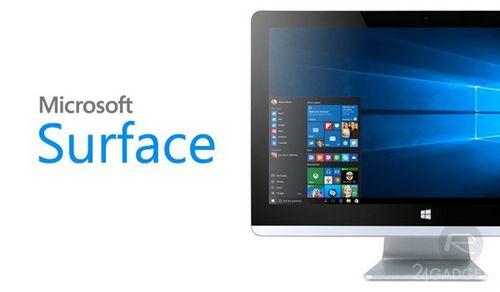 Microsoft улучшит surface book и выпустит первый моноблок (3 фото)