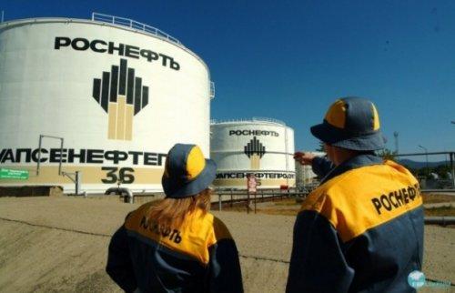 Минфин сша изучит сделку попродаже акций «роснефти» относительно санкций — новости энергетики, новости россии — eadaily - «энергетика»