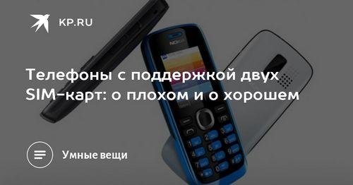 Мобильники и кпк считают невидимые знаки