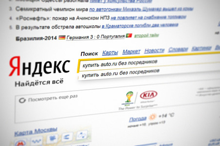Мобильные приложения uber и яндекс.такси могут быть запрещены в россии