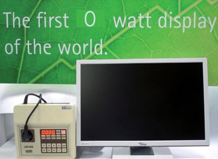 Мониторы с нулевым потреблением энергии в продаже