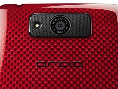 "Motorola droid ultra представлен официально: 5"" hd дисплей и чипсет x8 mobile computing system"