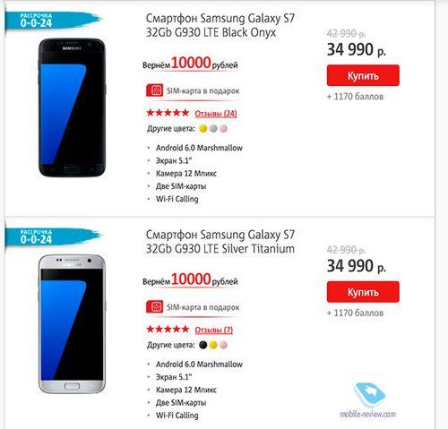 Мтс начали торговать дешевыми телефонами