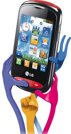 Мтс начинает приоритетные продажи мобильного телефона lg cookie t310