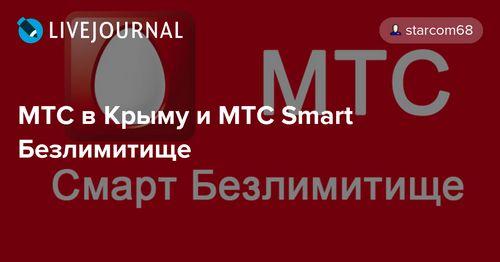 Мтс официально подтвердила запуск i-mode