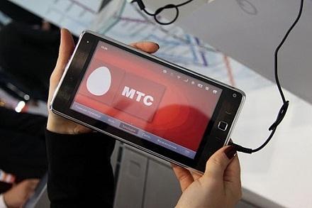 Мтс представила брендированный планшет на базе android