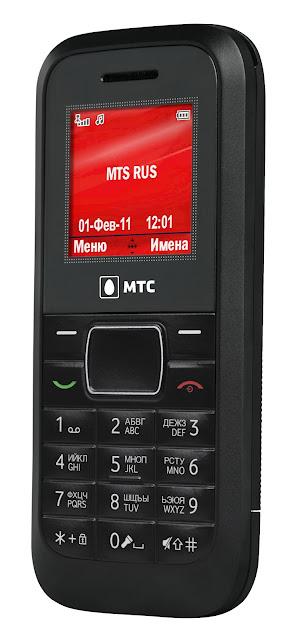 Мтс представила новый брендированный телефон мтс business 840