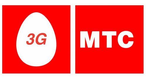 «Мтс украина» запускает скоростной 3g интернет без дополнительных затрат для контрактных абонентов
