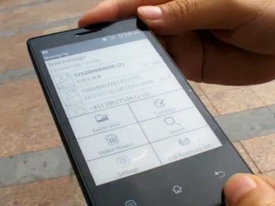 Mwc 2013. onyx представила на mwc e-ink смартфон