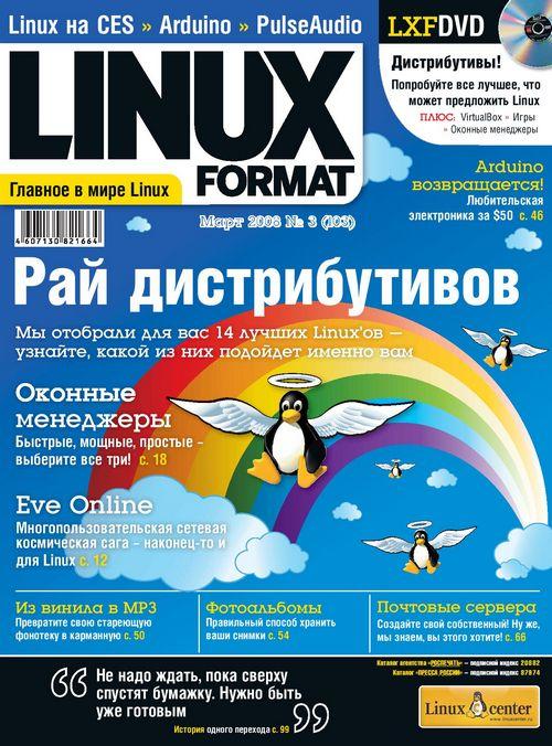Началось производство linux-компьютера ценой $5 размером с почтовую марку. видео
