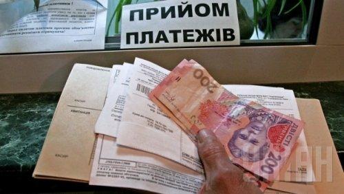 Наукраине цены напродукты побили все рекорды— эксперты - «энергетика»