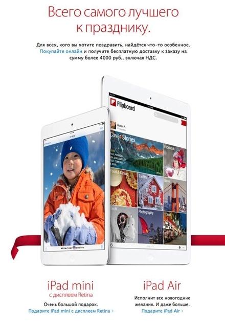 Не только москва: apple впервые расширила географию доставки товаров по россии