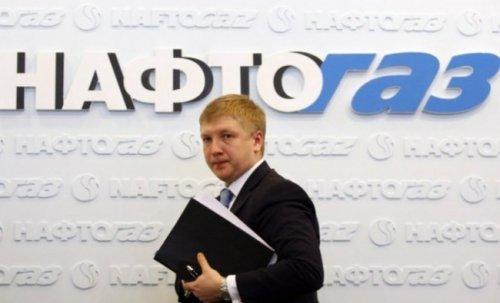 Недоговороспособные: киев разжигает новую газовую войну - «энергетика»
