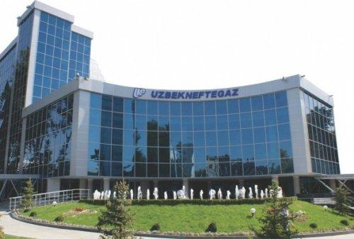 Нкх «узбекнефтегаз» планирует добывать нефть натуркменском берегу каспия - «энергетика»