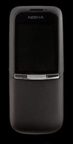 Nokia erdos - концепт очень дорогого телефона (видео)