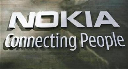 Nokia уходит из японии