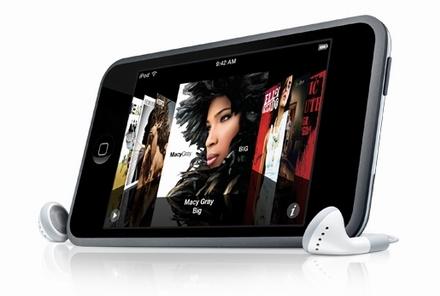 Новая линейка плееров ipod на подходе