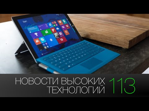 Новости интернета и технологий #118