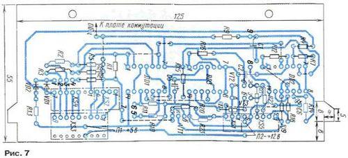Новые возможности старого трансформатора