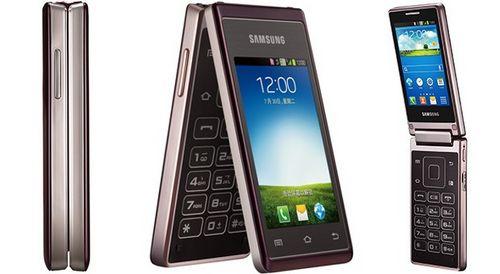 Объявлена цена смартфона-раскладушки samsung hennesy