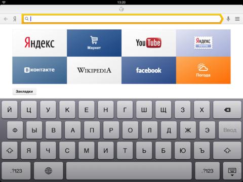 Обзор новинок app store: office mobile for office 365, яндекс.браузер, soundwave music discovery, rocketbank, газета.ru