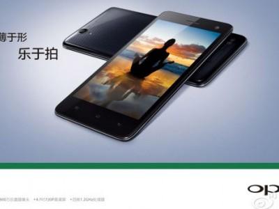 Oppo официально представила тонкий смартфон oppo r809t