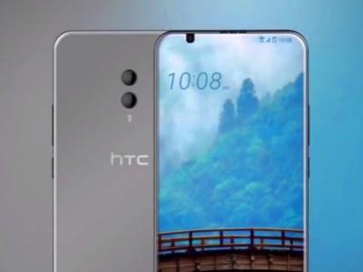 Опубликован предполагаемый рендер первого смартфона hp на android